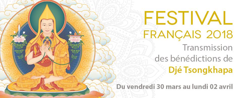 festival_2018_banniere_site_festival
